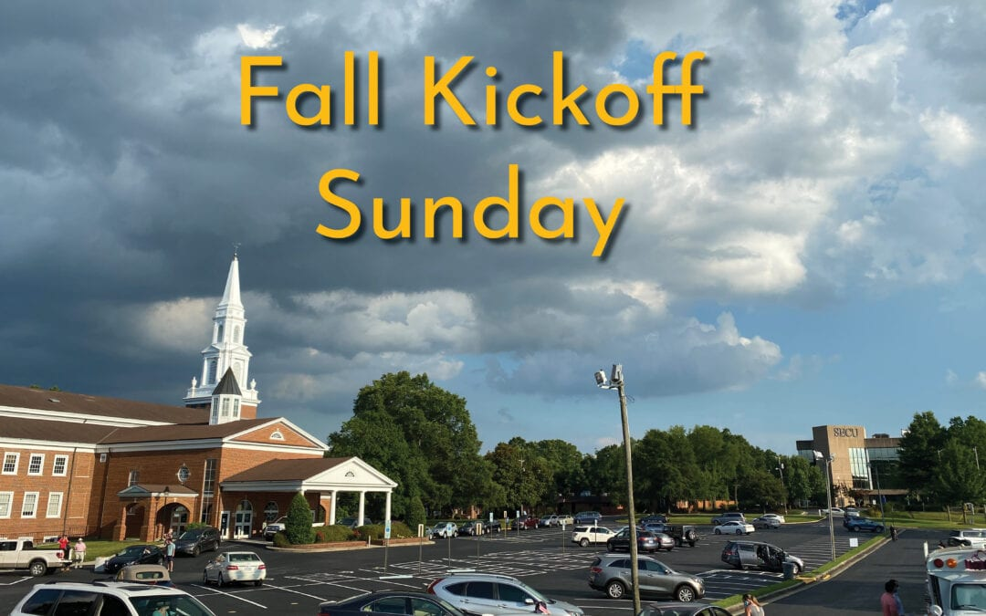 Fall Kick Off